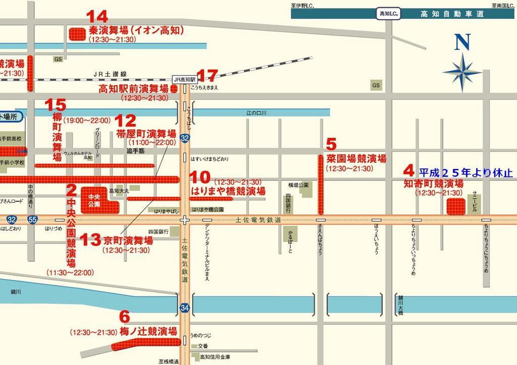 競演場・演舞場 16ヵ所マップ 2