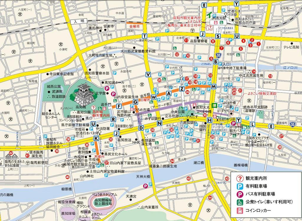 高知市市街図