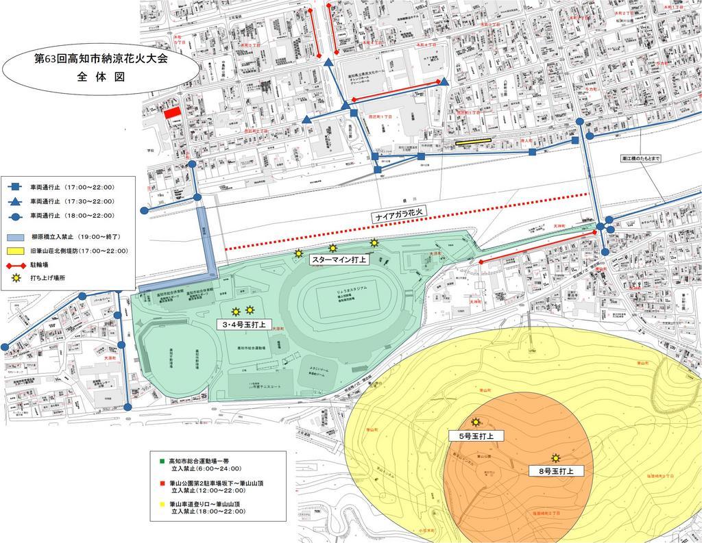 高知市納涼花火大会2013 会場全体図ガイドマップ